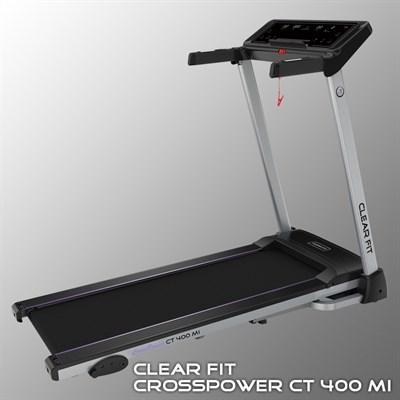 Беговая дорожка Clear Fit CrossPower CT 400 MI - фото 13584