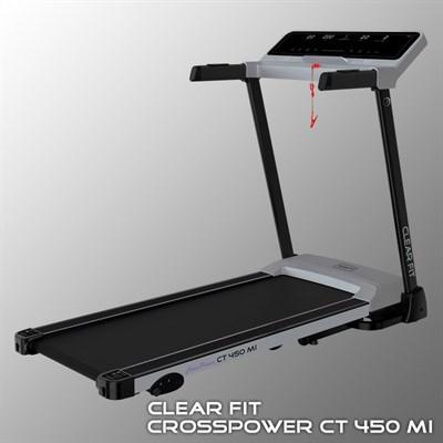 Беговая дорожка Clear Fit CrossPower CT 450 MI - фото 13588