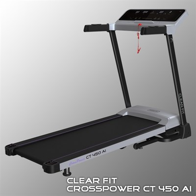 Беговая дорожка Clear Fit CrossPower CT 450 AI - фото 13592