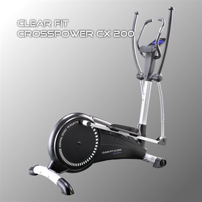 Эллиптический тренажер Clear Fit CrossPower CX 200 - фото 16038