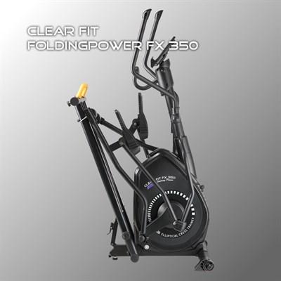 Эллиптический тренажер Clear Fit FoldingPower FX 350 - фото 16055