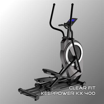 Эллиптический тренажер Clear Fit KeepPower KX 400 - фото 16063