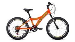 Велосипед Forward Dakota 20 1.0 (2020) - фото 28967