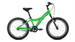 Велосипед Forward Comanche 20 1.0 (2020) - фото 29079