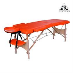 Массажный стол DFC NIRVANA Optima (Orange) - фото 31839