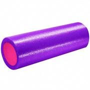 B31511-7 Ролик для йоги полнотелый 2-х цветный (фиолетово/розовый) 45х15см.