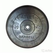 Диск Атлет 20 кг ,31мм