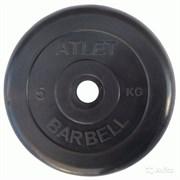 Диск Атлет  5 кг,51мм
