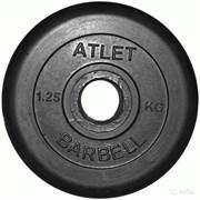 Диск Атлет 1,25 кг, 26 мм