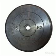 Диск Атлет 15 кг, 26 мм
