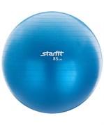Мяч гимнастический GB-102 с насосом 85 см, антивзрыв, синий