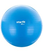 Фитбол GB-104, 65 см, 1000 гр, без насоса, голубой, антивзрыв