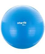 Фитбол GB-104, 75 см, 1200 гр, без насоса, голубой, антивзрыв