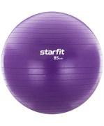 Фитбол GB-106, 85 см, 1500 гр, с ручным насосом, фиолетовый, антивзрыв