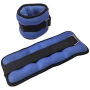 """HKAW103-1 Утяжелители """"ALT Sport"""" (2х1,0кг) (нейлон) в сумке (синие)"""