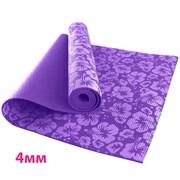 HKEM113-04-PURPLE Коврик для йоги 4 мм-Фиолетовый (12)