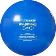 Мяч для атлетических упражнений ПВХ 2 кг