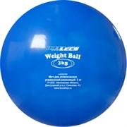 Мяч для атлетических упражнений ПВХ 3 кг