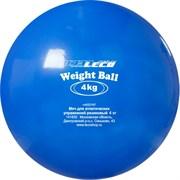 Мяч для атлетических упражнений ПВХ 4 кг