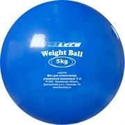 Мяч для атлетических упражнений ПВХ 5 кг