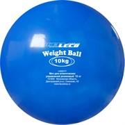 Мяч для атлетических упражнений ПВХ 10 кг