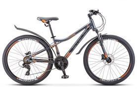 """Велосипед Navigator 610 D 26"""" V010"""